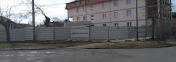 Stambeni objekat u Zemunu, ul. Skopljanska