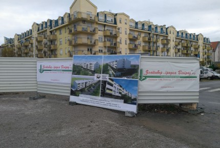 Objekat socijalnog stanovanja u naselju Kamendin, Zemun polje
